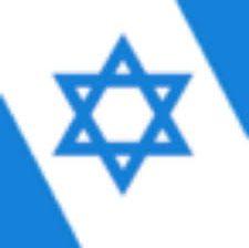 MOOIsrael
